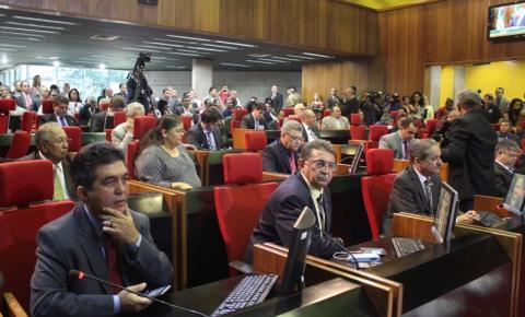 Audiência pública vai debater a privatização dos bancos públicos