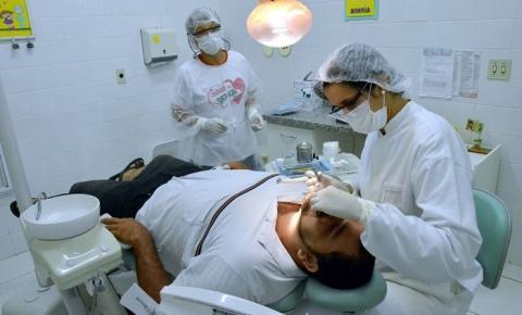 TRT mantém adicional de insalubridade de cirurgiões-dentistas de Parnaguá