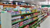 No Supermercado Unifrios você encontra os melhores produtos! Venha conferir!
