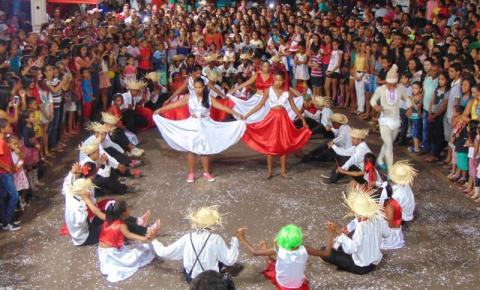 Quadrilha Treme Terra vence o Festival Junino Estudantil 2016