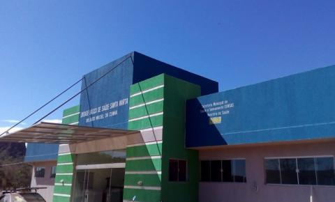 Prefeitura de Corrente inaugura Unidade de Saúde na Santa Marta neste Sábado