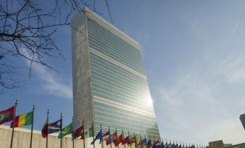 ONU celebra hoje Dia Internacional da Língua Portuguesa
