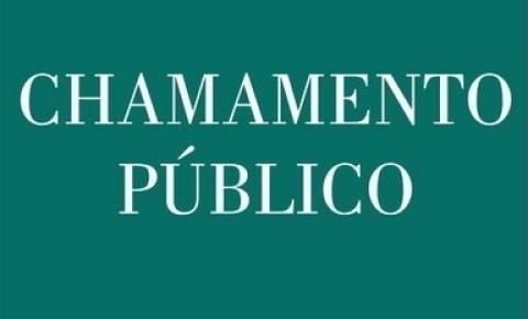 Ministério da Justiça lança edital público para seleção de projetos
