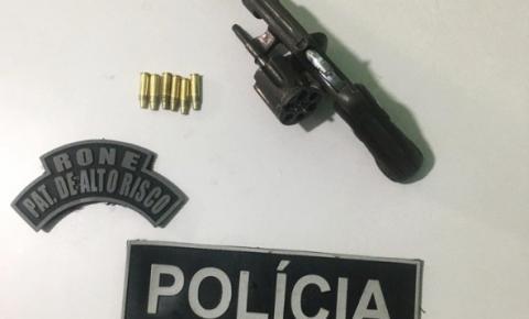 GPM de Parnaguá prende indivíduo por disparos de arma de fogo